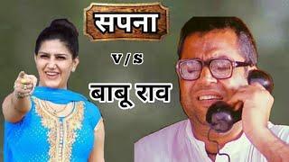 Sapna V/S Babu Rao   Paresh Rawal Funny Reactions Sapna Choudhary Phone Call