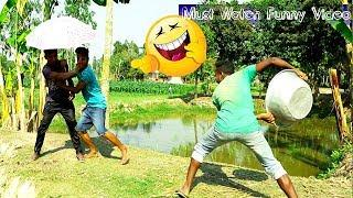 Must Watch New Funny???? ????Comedy Videos 2019 || Very comedy videos || Episode -69|| Fun Boss ||