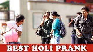 Best Holi Prank Of 2019 | Pranks In India | Funk You