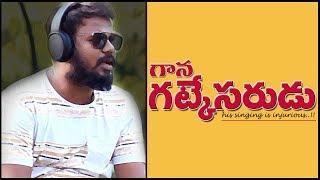 Singing Badly in Public Prank in Telugu   Telugu Pranks   Pranks in Hyderabad 2019   FunPataka