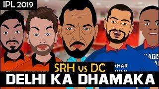 IPL 2019 SRH vs DC : Delhi Ka Dhamaka | Funny Spoof Video IPL