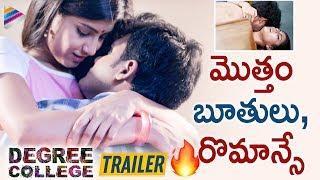 Degree College Movie Trailer | Varun | Divya | 2019 Latest Telugu Movie Trailers | Telugu FilmNagar
