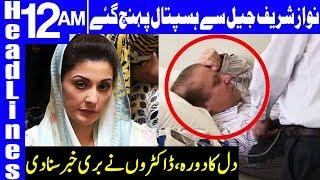 Nawaz Sharif's health is in Extreme Danger | Headlines 12 AM | 2 February 2019 | Dunya News