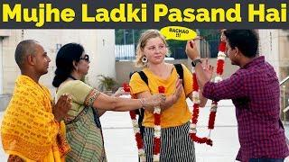 Mummy, Yeh Teri Hone Wali Bahu Prank On Cute Girls - Part 2 !
