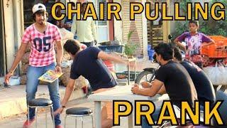 CHAIR PULLING PRANK IN DIFFERENT WAY | PRANK IN INDIA | BY VJ PAWAN SINGH