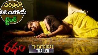 Ratham Movie Theatrical Trailer official 2018 - #RathamTrailer - Latest Telugu Movie 2018