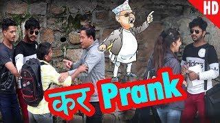 Nepali Prank- Kar Prank #1 (Gone Wrong)  Nepali Best Prank