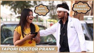 Funny Doctor Prank in Tapori Style | Prank On Cute Girls | Funky Joker