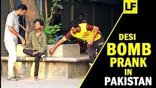 DESI BOMB Prank in Pakistan - Pranks in Pakistan