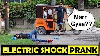 ELECTRIC SHOCK PRANK | LahoriFied | Pranks in Pakistan