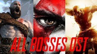 God of War - All Boss Themes Soundtracks (2005-2018)