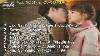 OST Part. 1 - 7 || Full Original Soundtrack's Romance Is A Bonus Book / Romance Supplement 로맨스는 별책부록