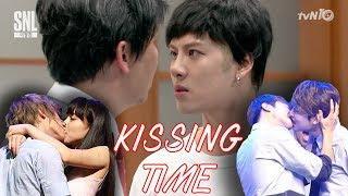 Funny Kpop Idols Kissing Moments