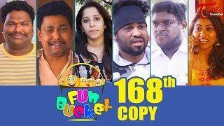Fun Bucket | 168th Episode | Funny Videos | Telugu Comedy Web Series | By Sai Teja - TeluguOne