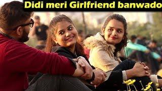 Didi meri GirlFriend banwado | Prank with a Twist | Unglibaaz