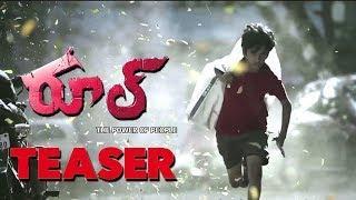 Rule (2018) Movie Teaser | Latest Telugu Movie Trailers 2018 | Paidi Ramesh | Tollywood Nagar