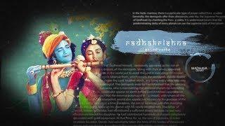 RADHA KRISHN soundtracks 12 - Title Track (Instrumental Flute Version) ????