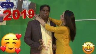 Amanat Chan, Sajan abbas and Nasir Chinyoti New ????????funny Pakistani stage drama 2019 HD