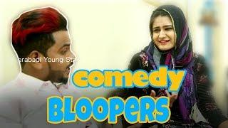 Hyderabadi ilyas Funny Comedy Comedy Bloopers || Hyderabadi Young Stars
