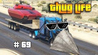 GTA 5 ONLINE : THUG LIFE AND FUNNY MOMENTS (WINS, STUNTS AND FAILS #69)