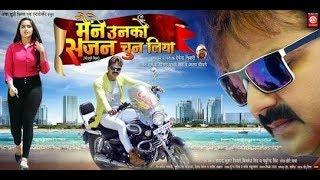 Pawan singh movie trailer Maine Unko Sajan Chun Liya - Official Trailer - Bhojpuri Movies 2019