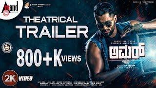 Amar | New 2K Theatrical Trailer| Abishek Ambareesh| Tanyahope| Nagshekar| Sandesh| Arjun janya