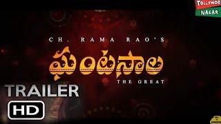 Ghantasala Movie Theatrical Trailer | 2018 Latest Telugu Movie Trailers | Tollywood Nagar