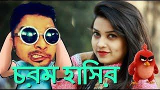 "Happy To Disturb ???????????? "" অটোবালা - Autowala "" 
