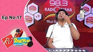 RJ Bunty Phasei Dela Ep 17 | Funny Odia Prank Show | Tarang Music