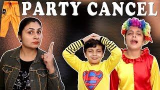 MORAL STORY FOR KIDS   PARTY CANCEL #Funny #Bloopers Types of kids in Party Aayu and Pihu Show