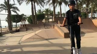 Extreme Sports Skatepark // Day Edit
