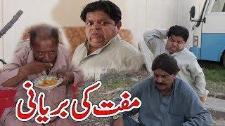 Mufat Ki Biryani | Shahzada Ghaffar | Funny clips 2019 | comedy video 2019