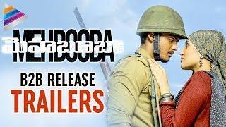 Mehbooba B2B Release Trailers   Akash Puri   Neha Shetty   Puri Jagannadh   Charmi   #Mehbooba