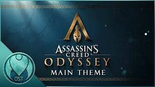 Assassin's Creed: Odyssey - (2018) Extended Main Music Soundtrack OST Theme