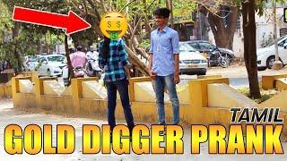 GOLD DIGGER PRANK TAMIL | Pranks in India | JamsaTV
