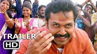 KADAI KUTTY SINGAM Official Trailer Teaser Tamil (2018) Karthi