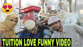 Tuition Love Funny Video by |kashmiri rounders