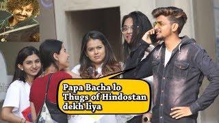 Emergency Phone Call Prank (Thugs of Hindostan Dekha Bacha lo)   Pranks in india   Awesome Reactions