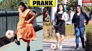 FOOTBALL PRANK | Bhasad News | Pranks in India