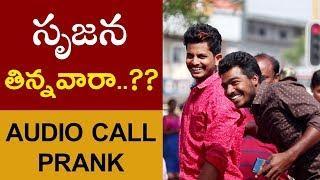 Hello Srujana Thinnava Prank In Warangal | Telugu Funny Pranks | Pride Guru