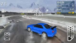 Cars Race Drift Extreme sports cars | android Gameplay | Drift Max