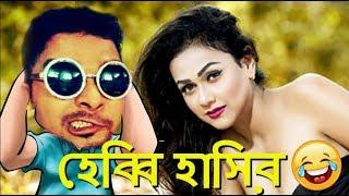 "Happy To Disturb ???????????? "" লেদখোর - Layedkhor "" 