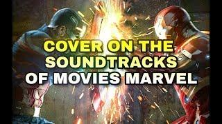 Cover on the soundtracks of movies Marvel | CRFL