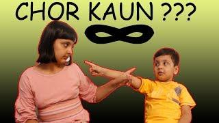 SHORT MOVIE FOR KIDS    Moral Story For Children #Funny #Kids CHOR KAUN Aayu And Pihu Show