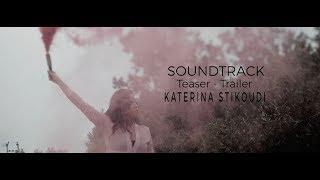 "KATERINA STIKOUDI - ""Soundtrack"" the movie (Official Trailer - teaser)"