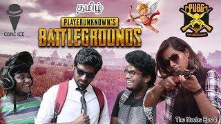 Pubg Tamil funny moment in real life | pubg parithabangal Episode 04