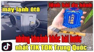#413  ✅ những tình huống hài hước nhất  ???? #Funny Videos in Tik Tok China/Douyin | phần 12