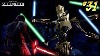 Star Wars Battlefront 2 - Funny Moments #31 (GENERAL GRIEVOUS EDITION!)