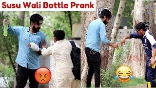 Susu Wali Bottle | Prank in Pakistan | Haris Awan