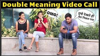 Double Meaning Video Calling With MY GIRLFRIEND Prank  !! 3 jokers pranks !! pranks in india